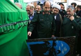Exhibition of Transformation Brought by Imam Hossein