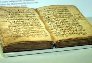 800-year-old Quran on display in Turkey's north