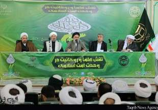 "Regional Conf. on ""The role of the clergy in Islamic unity"""
