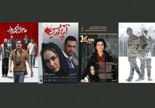 Eight Iranian movies to attend in India's Bengaluru Filmfest.