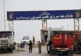 Kermanshah ranks 1st in exports to Iraq