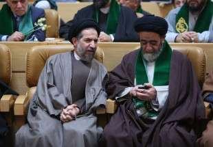 First grand congregation of Sadat, Tehran 1 (photo)