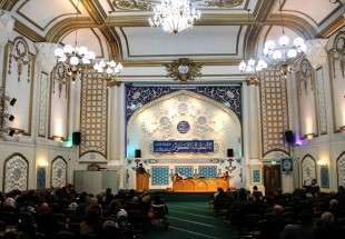 Religious ceremony held in London Islamic Center to mark birthday anniversary of Hazrat Zahra (SA)