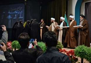 "National conference entitled ""From Lebanon to Paradise of Rezvan in Mashhad"""