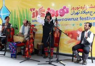 Iranian ethnical groups, artists hold Nowrouz festival in Milad Tower, Tehran (photo)