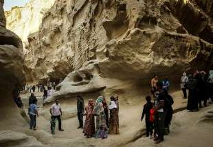 Chah Kouh Valley in Qeshm Island (Photo)