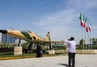Holy Defense Museum in Nowruz  (Photo)