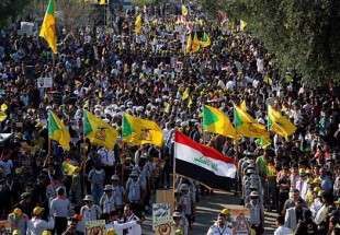 Iraqis protest upcoming visit by Saudi crown prince in massive protest