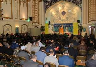 London Islamic Center celebrates Imam Ali