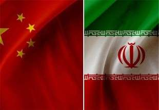 Iran, China to mount nuclear seminar soon