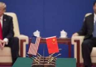 Beijing announces readiness to fight back US trade war