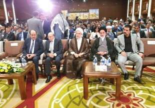 "Conférence internationale Bagherine tenue en Irak&nbsp;&nbsp;<img src=""/images/picture_icon.gif"" width=""16"" height=""13"" border=""0"" align=""top"">"