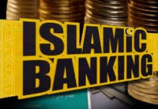 'Islamic solidarity bank promotes economy of Ummah', cleric