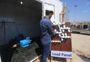 Gaza engineers generate electricity from the sea