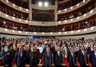 A Glance at FIFF36 awards ceremony (Photo)