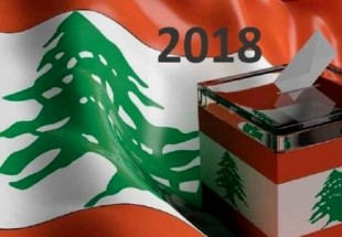 Parliamentary election, a welcome event among Lebanese