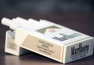 Iran, Philip Morris ink MoU for Marlboro joint production