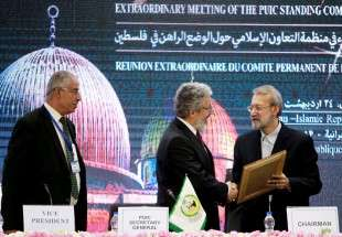 PUIC extraordinary meeting on al-Quds held in Tehran (Photo1)