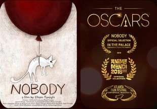 'Nobody' to vie at 2019 Student Academy Awards competition