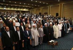 "President Rouhani meets with Iranian Sunni luminaries (photo)  <img src=""/images/picture_icon.png"" width=""13"" height=""13"" border=""0"" align=""top"">"