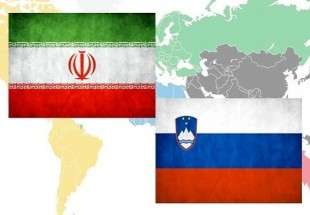 Iran, Slovenia sign MoU on academic coop.