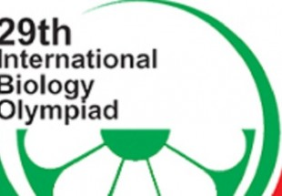 Iran is to host 29th Intl. Biology Olympiad