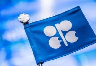 Iran says KSA 'belittle' OPEC if raise oil output
