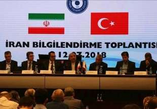 Iran to boost trades with Turkey to $30bn