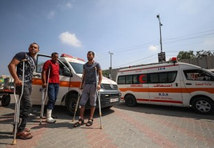 Protest in Gaza on impairment of health