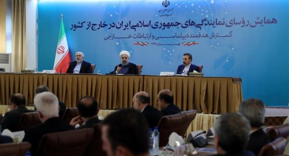 Peace with Iran, mother of all peace: Rouhani