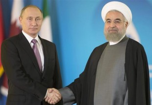 Iranian bank to fund imports of essentials from Russia