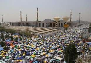 Millions of Muslims start annual Hajj pilgrimage