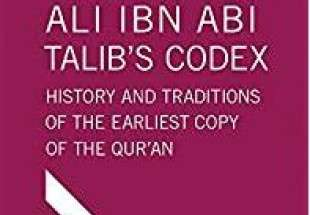 'In Search of Ali Ibn Abi Talinb's Codex' published