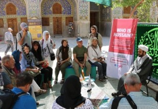 Isfahan seminary introduces Imam (As) Hussein to tourists