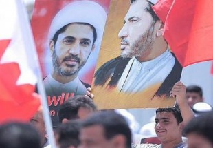 Bahrain crisis, outcome of al-Kalifa marginalization of public