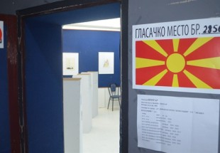 Macedonia voting on landmark name deal with Greece