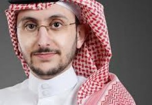 Saudi economist critical of bin Salman charged with terrorism