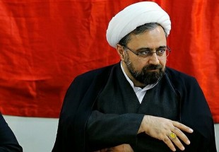 """Imam Hussein (AS) unifying Iranian, Iraqi nations"", cleric"