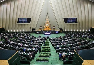 Iranian MPs hold open session to review bill on Iran's CFT accession