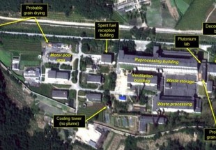 US think tank claims continued activity at North Korea nuke site