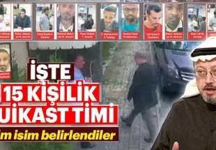 Turkish daily releases names of 15 Saudi nationals suspected over Khashoggi's death