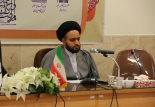 Iran to host int'l conference on Imam Reza (AS) and interfaith dialogue