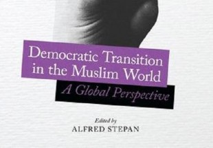 """Democratic Transition in the Muslim World"" published"