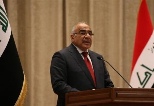 Baghdad will prioritize its interests on unilateral US sanctions