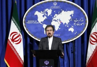 Iran rejects Denmark claim about thwarted assassination plot
