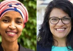 Two Muslim women headed for US congress in midterms