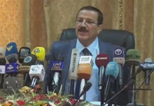 Yemeni FM stresses country's sovereignty rejects American dictatorship