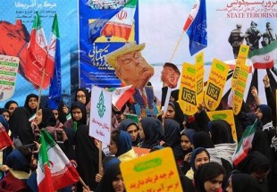 Iranians mark 13th of Aban amid new sanctions