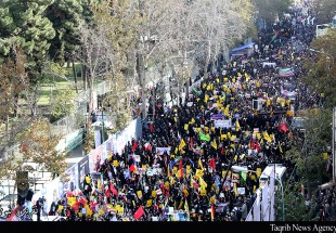 Rallies in Iran mark anniversary of US embassy takeover (Photo 1)