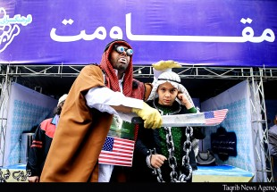 Rallies in Iran mark anniversary of US embassy takeover (Photo 2)